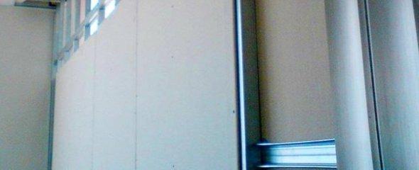 Перегородка из гипсокартона