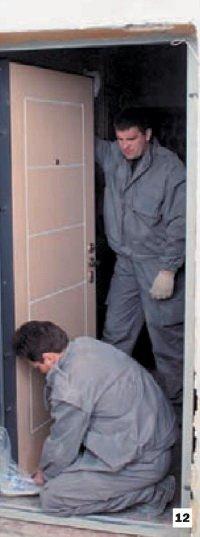 Навеска входной металлической двери