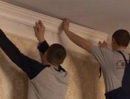 Как сделать ремонт в своей квартире?