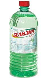 Белизна - едкая кислота, чистит унитаз