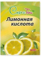 Лимонная кислота для удаления загрязнений