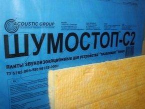 Особые материалы для шумоизоляции