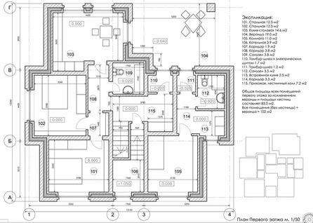 Схема проект дома
