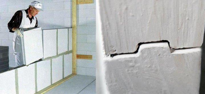 Перегородка между комнатами из гипсовых плит