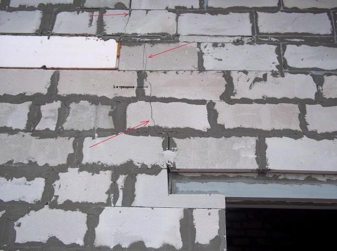 Трещины в стене газобетона